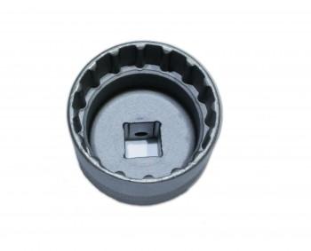 Werkzeug: Stecknuss tief f. Mutter M33 aussen BBS01 BBS02 BBS03 BBSHD G310 G320