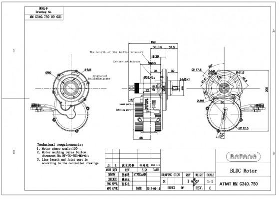 E-Bike Umbausatz Mittelmotor BAFANG G340 68mm BBS02 750W 48V C961